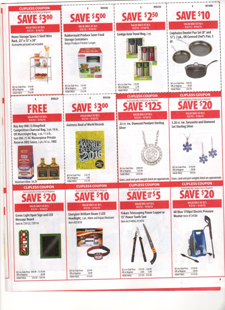 bjs front of door coupons 9/3/15