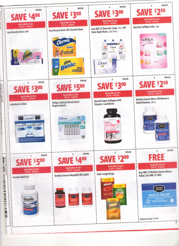 bjs front of store coupons 9/3/15