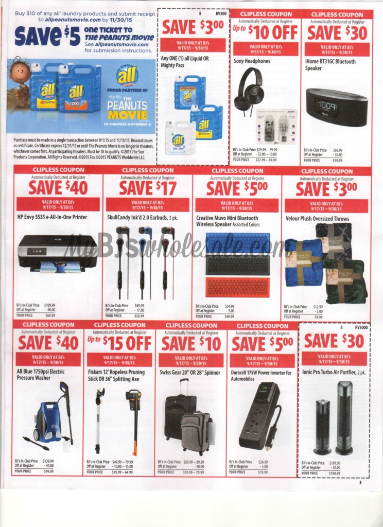 bjs front of store coupon scan 9/17/15