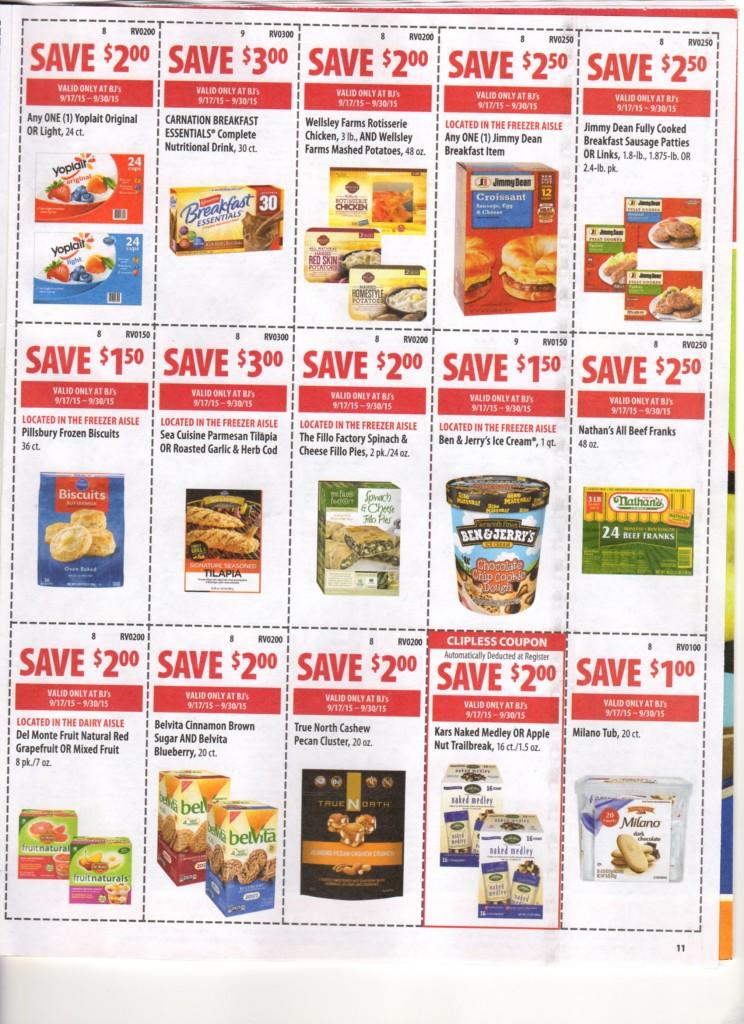 bjs front of door coupons