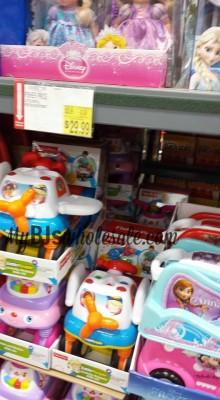 toy deals at bjs