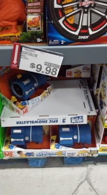 toy deals at bjs club