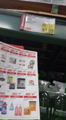 method cleaner coupon stack at bjs
