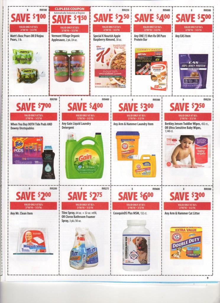bjs coupon scan